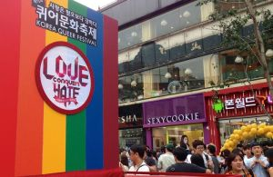 Source: www.kqcf.org - Korea Queer Festival